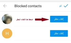 delete-block-in-imo